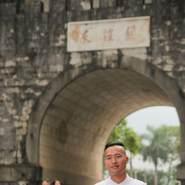 longh917's profile photo