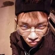 dej703's profile photo