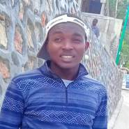 genaelm's profile photo