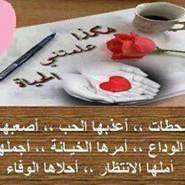 albakhat75's profile photo