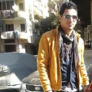 alialshaery666's profile photo