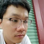 trungtin16's profile photo