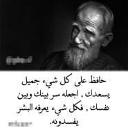ahmeda7779's profile photo