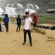 nongk7592's profile photo