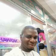 akubig123456's profile photo