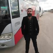 omara7542's profile photo
