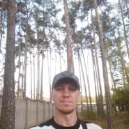 roma582's profile photo