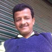 dhrubaj11's profile photo