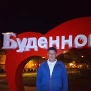 merzlakovivan11's profile photo