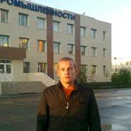 aleksandr1166's profile photo