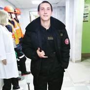 MaksimDobr's profile photo