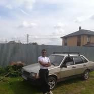 pistih7's profile photo