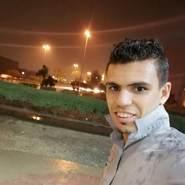 gomaah16's profile photo
