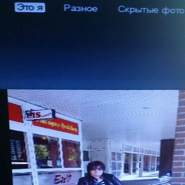 ellao648's profile photo