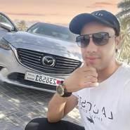 alooyn's profile photo