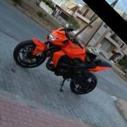 ermise5's profile photo
