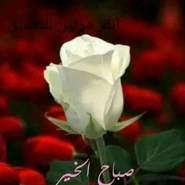 mohammadm1417's profile photo