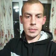 dennis666_8's profile photo