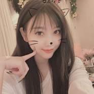 user_dncm80394's profile photo