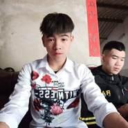 kimD092's profile photo