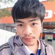 djbhf867's profile photo