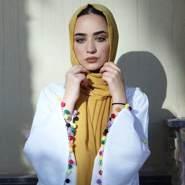 reemh576's profile photo