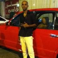 abua762's profile photo