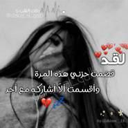 yhyyswyd167's profile photo