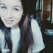 gcisandraksy's profile photo