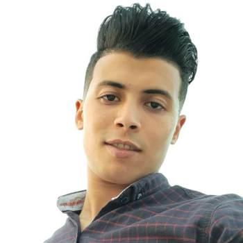 ahmedk3114_Al Buhayrah_Svobodný(á)_Muž