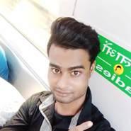 deepakr505's profile photo