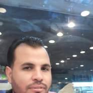 hamadi_amin_98's profile photo