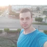 sheifh's profile photo