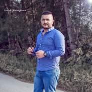 amranh27's profile photo