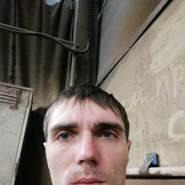 sergey1460's profile photo
