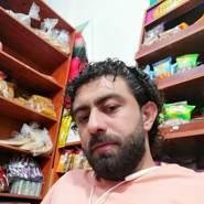 baderb111's profile photo