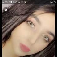 alio5639's profile photo