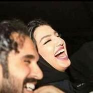 adeh267's profile photo