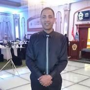 waelh5011's profile photo
