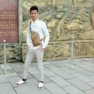 vant7425's profile photo