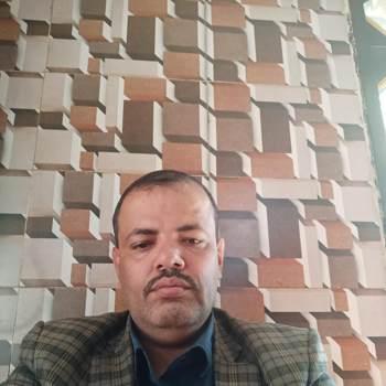 user_hb1548_Amanat Al 'Asimah_Single_Male