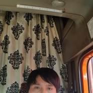 user_srjmd48's profile photo