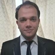 drshakernano2018's profile photo