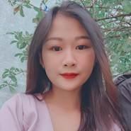 selina410's profile photo