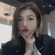yaoc692's profile photo