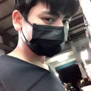 Amt718's profile photo