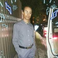 roberta1405's profile photo