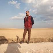 ardan234's profile photo