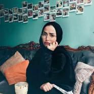 hanaa618's profile photo