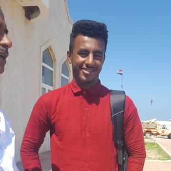shar978_Abu Zaby_Singur_Domnul